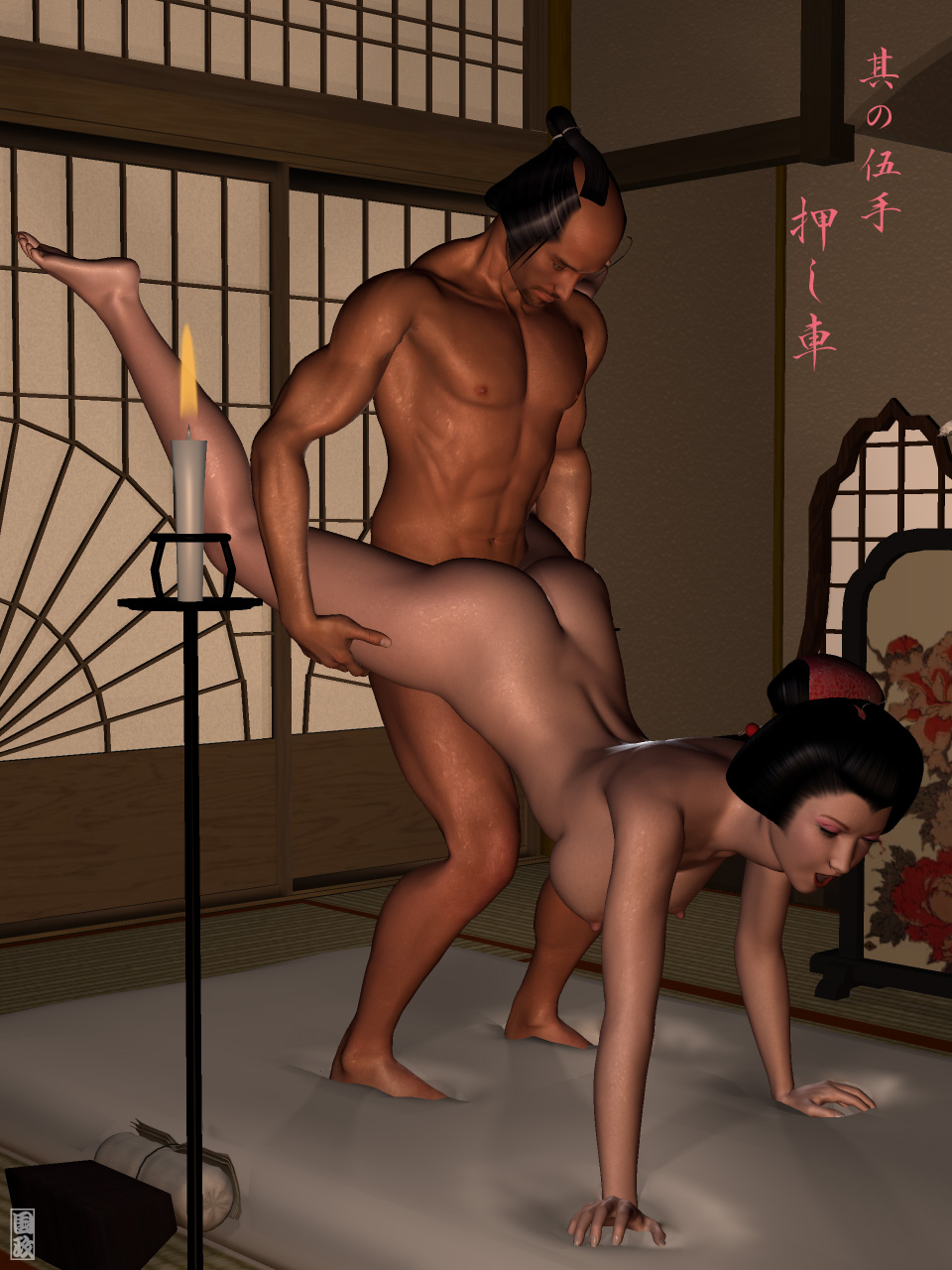 3d sex position photos sex images