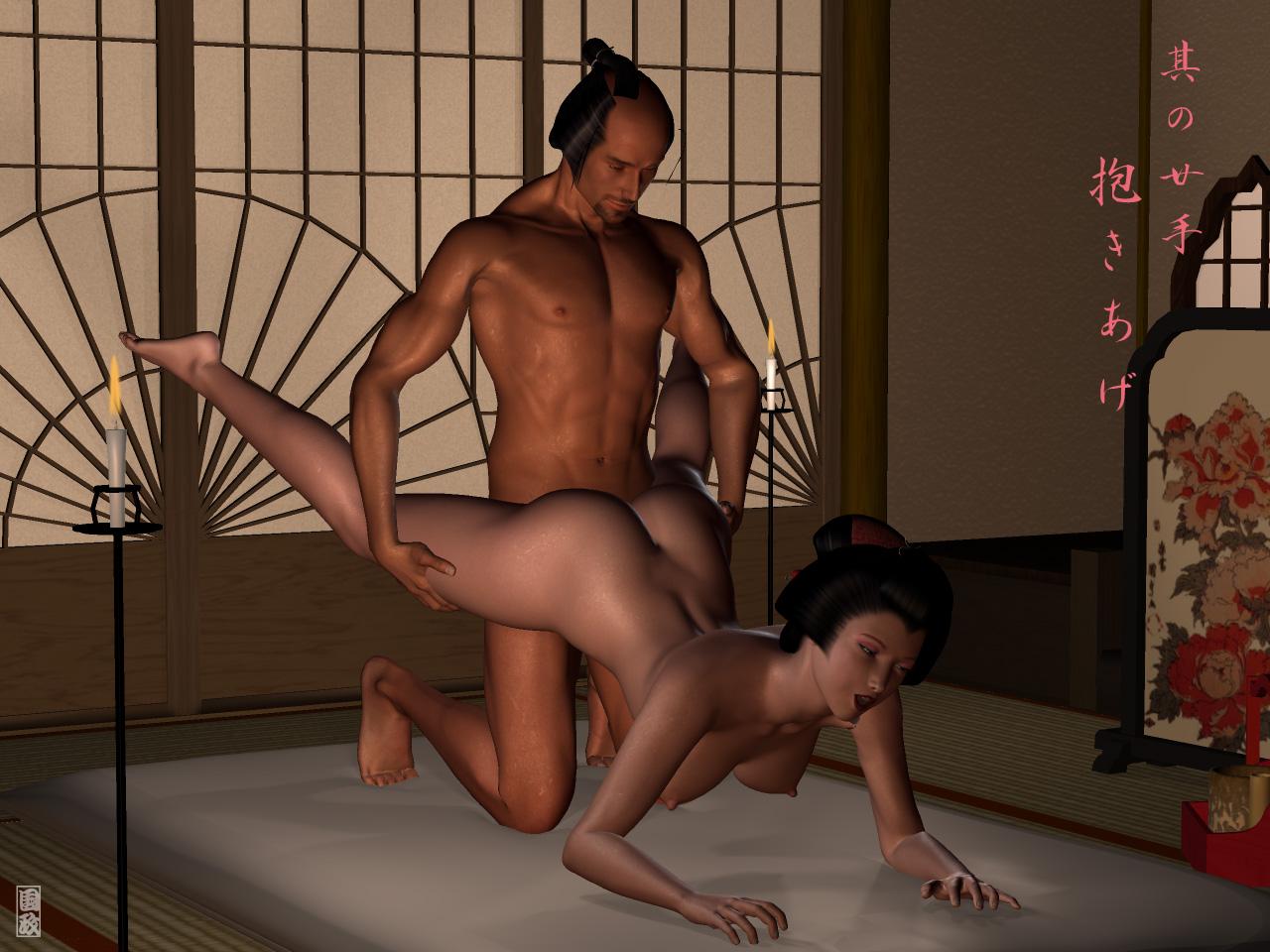3d japan sex xxx photos